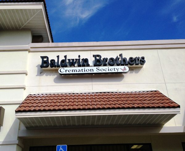 baldwin brothers the villages funeral home entrance sign