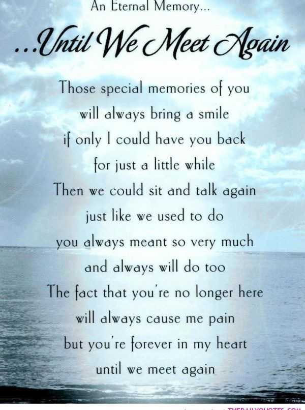 RIP my dear friend, you will be sorely missed!