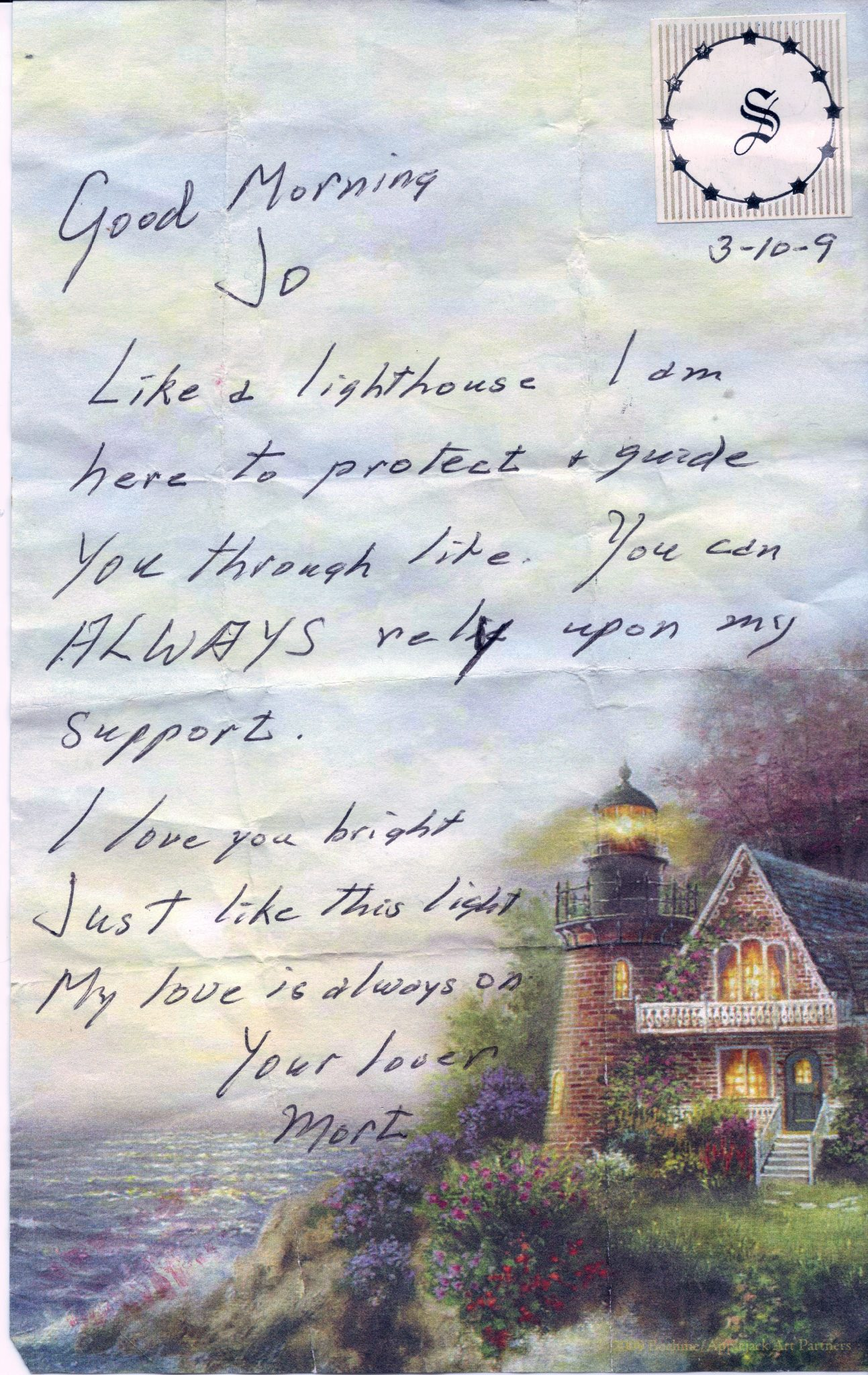 A Letter to Joanne from Mort 3/10/2009